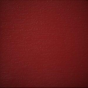 Purpurnyj-300x300 Пурпурный